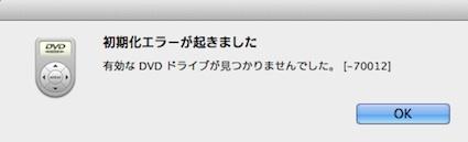 スクリーンショット 2011-07-24 20.05.03