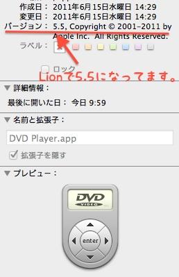 スクリーンショット 2011-07-24 20.06.23