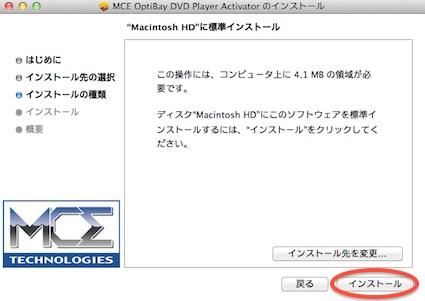 スクリーンショット 2011-07-24 20.10.17