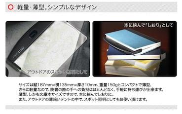 スクリーンショット 2011-08-10 20.29.44