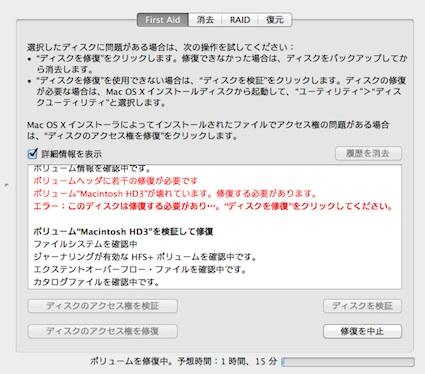 スクリーンショット 2011-08-18 9.29.07