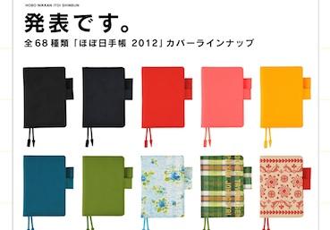 スクリーンショット 2011-08-23 23.02.37