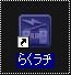 スクリーンショット 2011-08-22 22.10.59