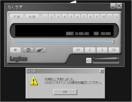 スクリーンショット 2011-08-22 22.10.32