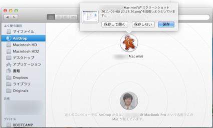 スクリーンショット 2011-09-08 23.36.55