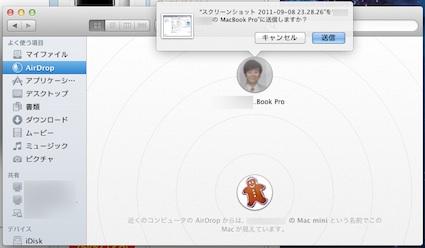スクリーンショット 2011-09-08 23.36.32