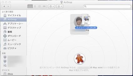 スクリーンショット 2011-09-08 23.35.39