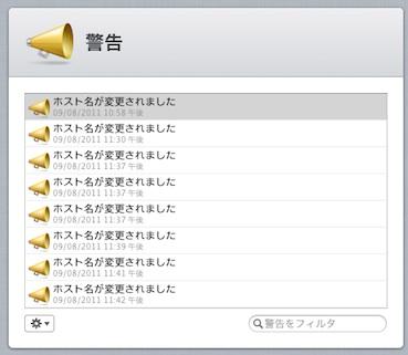 スクリーンショット 2011-09-11 22.36.21
