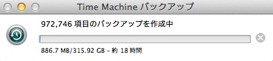 スクリーンショット 2011-09-12 21.03.16