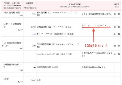 スクリーンショット 2011-09-05 12.44.09