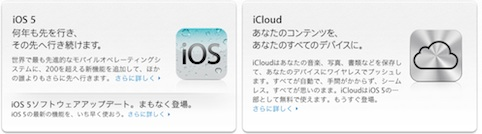 スクリーンショット 2011-10-12 23.36.02