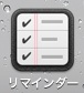 スクリーンショット 2011-10-14 22.47.27