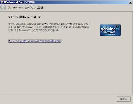 スクリーンショット 2011-10-22 20.26.42