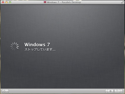 スクリーンショット 2011-10-22 19.27.48