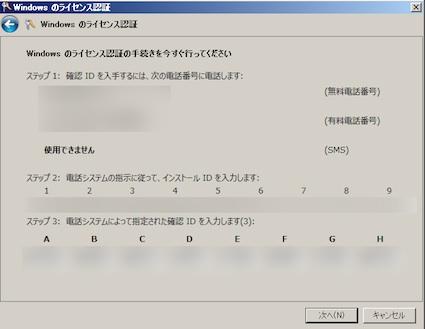 スクリーンショット 2011-10-22 20.25.13