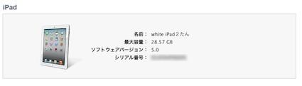 スクリーンショット 2011-10-25 0.59.08