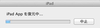 スクリーンショット 2011-10-25 0.24.21