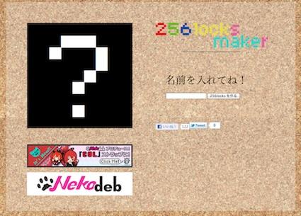 スクリーンショット 2011-11-01 21.51.01
