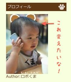 スクリーンショット 2011-11-01 22.12.55