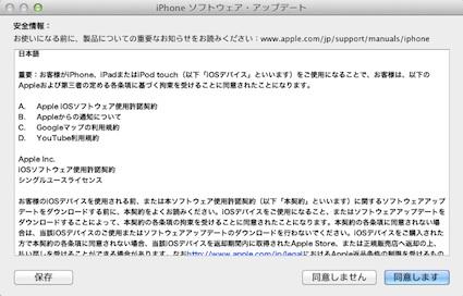 スクリーンショット 2011-11-11 6.00.57