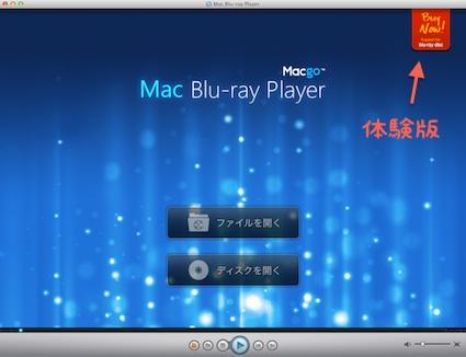 スクリーンショット 2011-11-22 19.12.18