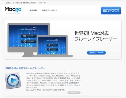 スクリーンショット 2011-11-22 19.33.20