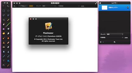 スクリーンショット 2011-11-23 8.06.44