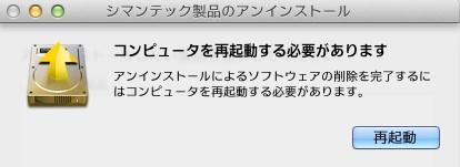 スクリーンショット 2011-11-11 1.09.40
