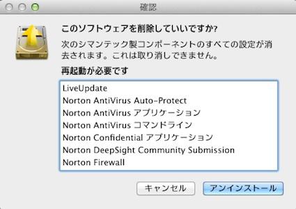 スクリーンショット 2011-11-11 1.08.37