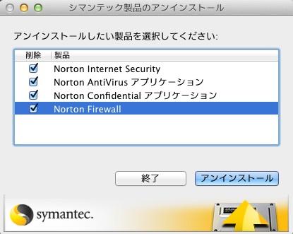 スクリーンショット 2011-11-11 1.08.20