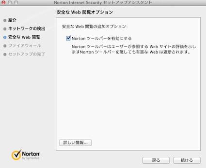 スクリーンショット 2011-11-11 1.26.06