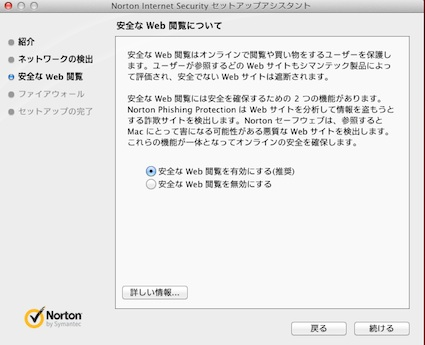 スクリーンショット 2011-11-11 1.25.53