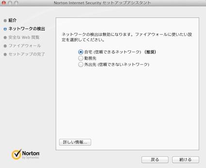 スクリーンショット 2011-11-11 1.25.44