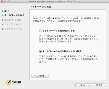 スクリーンショット 2011-11-11 1.25.36