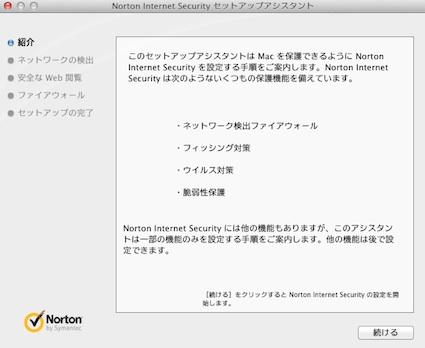 スクリーンショット 2011-11-11 1.24.58
