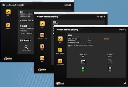 スクリーンショット 2011-11-25 20.48.33