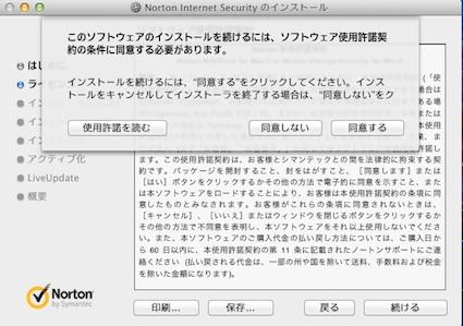スクリーンショット 2011-11-11 1.13.10