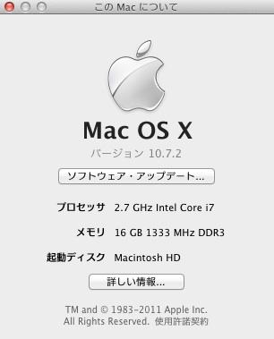 スクリーンショット 2011-12-12 14.44.49
