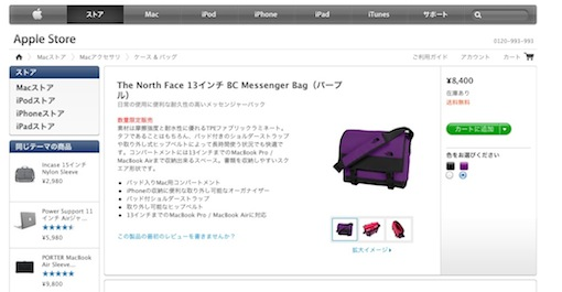 スクリーンショット 2011-12-29 18.54.42