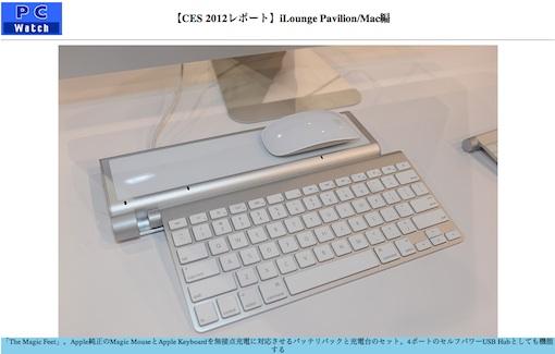 スクリーンショット 2012-01-13 7.05.04