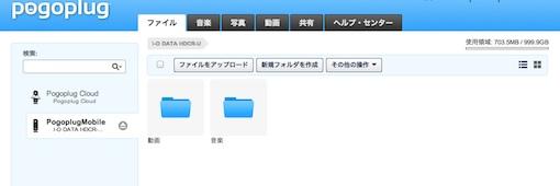 スクリーンショット 2012-02-07 19.43.11