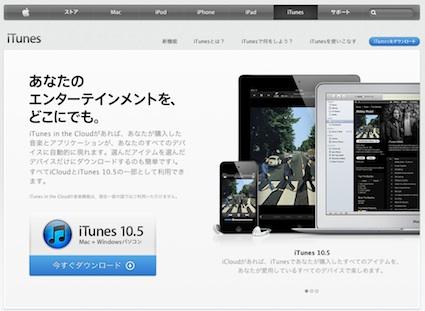 スクリーンショット 2012-02-22 7.35.43