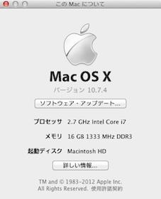 スクリーンショット 2012-05-10 21.33.05