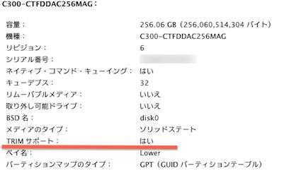 スクリーンショット 2012-05-10 21.59.01