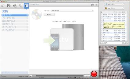 スクリーンショット 2012-05-13 21.25.31