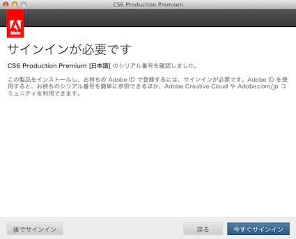 スクリーンショット 2012-05-13 21.54.14
