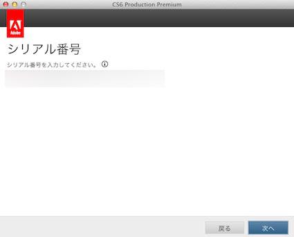 スクリーンショット 2012-05-13 21.53.36