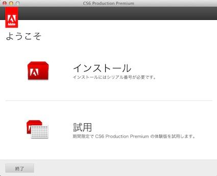 スクリーンショット 2012-05-13 21.51.19