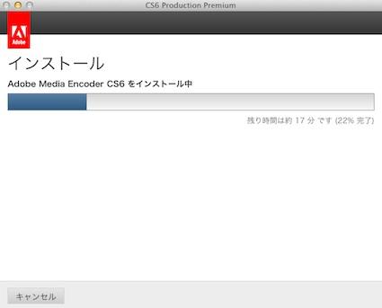 スクリーンショット 2012-05-13 22.01.08