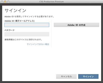 スクリーンショット 2012-05-13 21.54.45